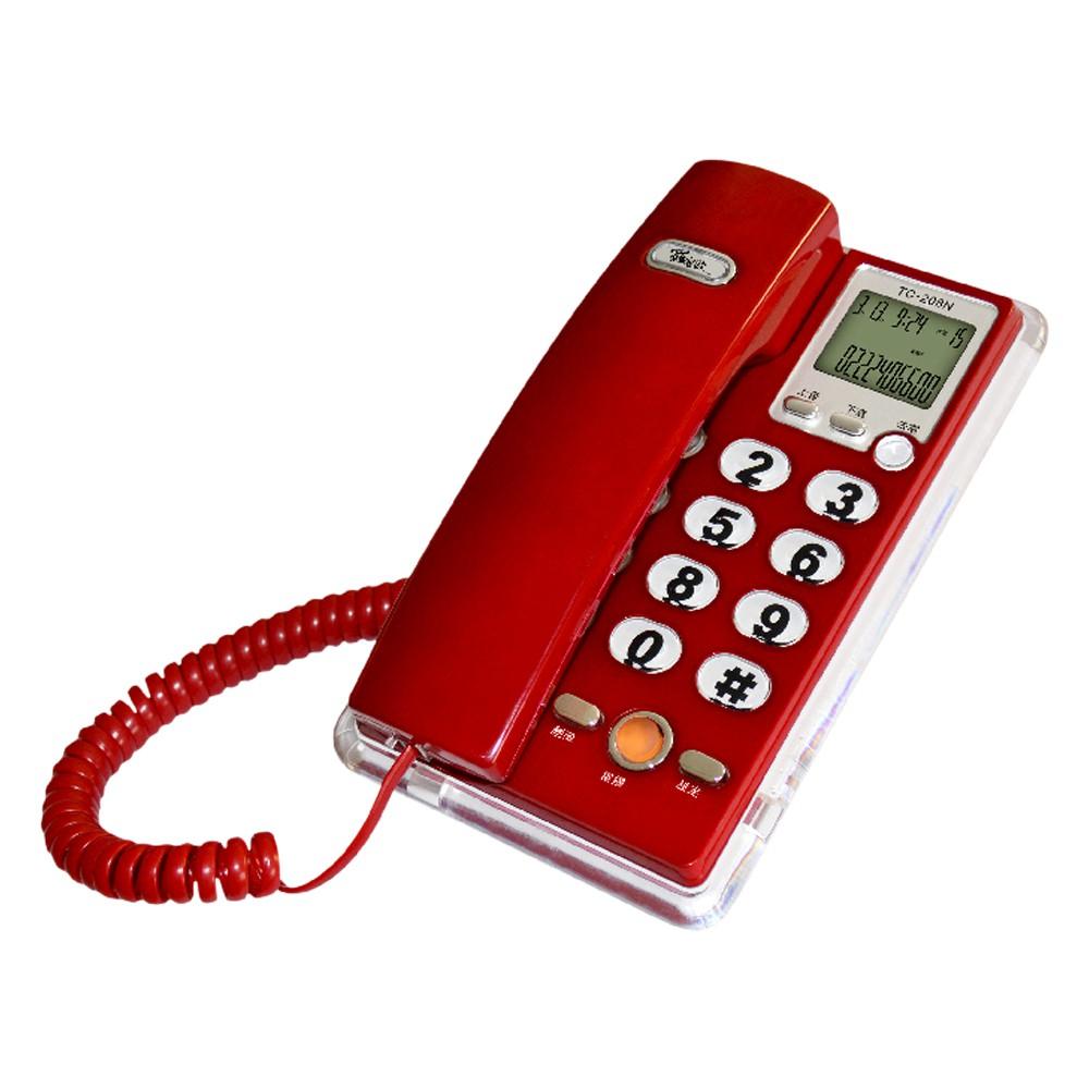 羅蜜歐來電顯示有線電話 TC-208N  【大潤發】