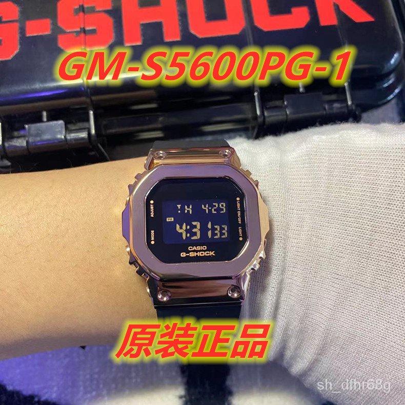 卡西歐手錶GM-S5600-1/G-7/PG-1/4女G-SHOCK玫瑰金金屬錶殼小方塊 SXlS