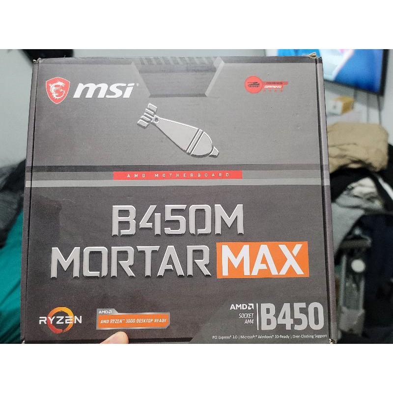 微星B450M MORTAR MAX主機板