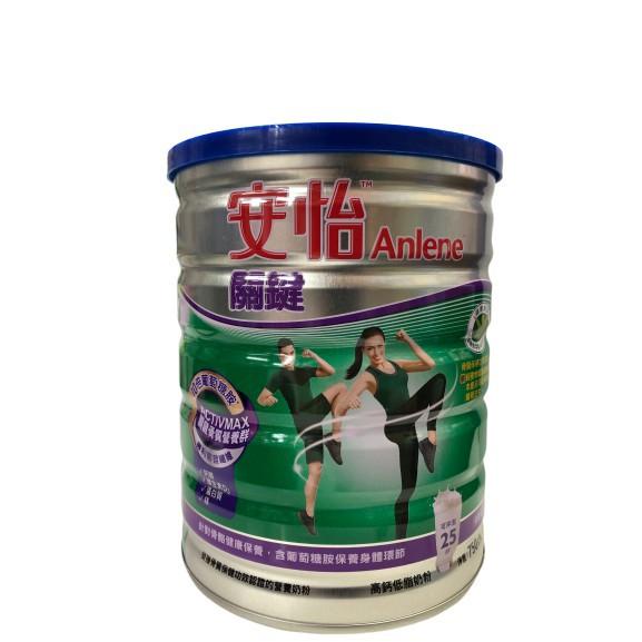 安怡關鍵高鈣低脂奶粉 750克