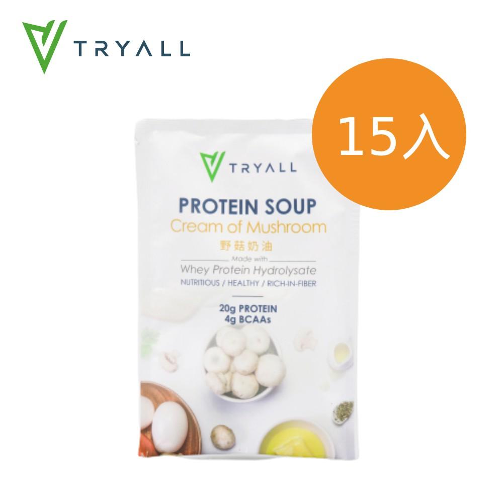 [台灣 Tryall] 高蛋白濃湯(35g/包) 野菇奶油 15包