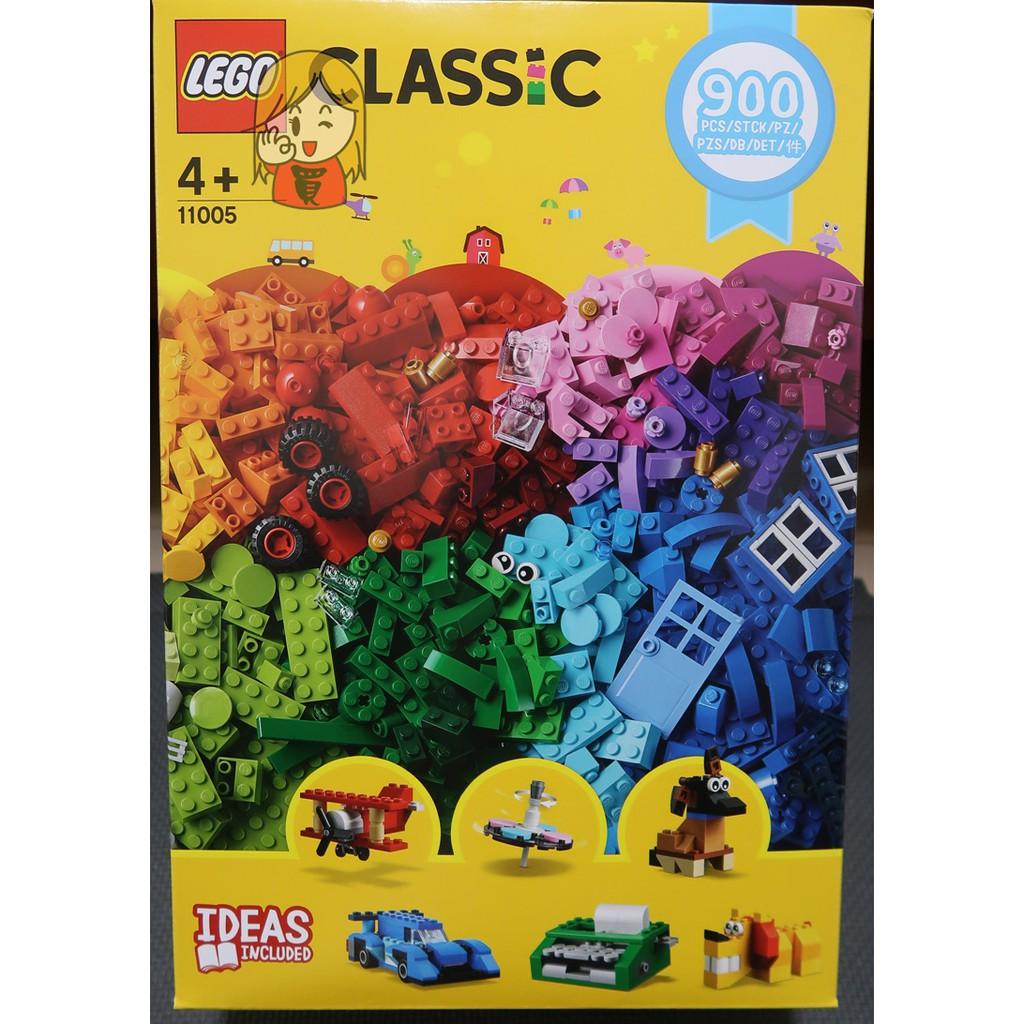★★我去買★★  LEGO 11005  歡樂創意顆粒套裝 900片零件 發揮創造力 樂高積木 COSTCO 好市多