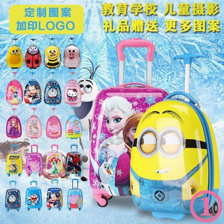 ✲┇✹兒童拉桿箱16吋18吋19吋男女孩卡通蛋殼行李箱旅行箱小學生登機箱萬向輪寶寶行李箱寶貝拖箱兒童禮物