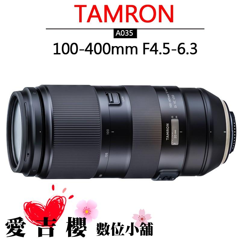 TAMRON AF 100-400mm F4.5-6.3 Di VC USD 公司貨 A035 全新 免運 望遠 騰龍