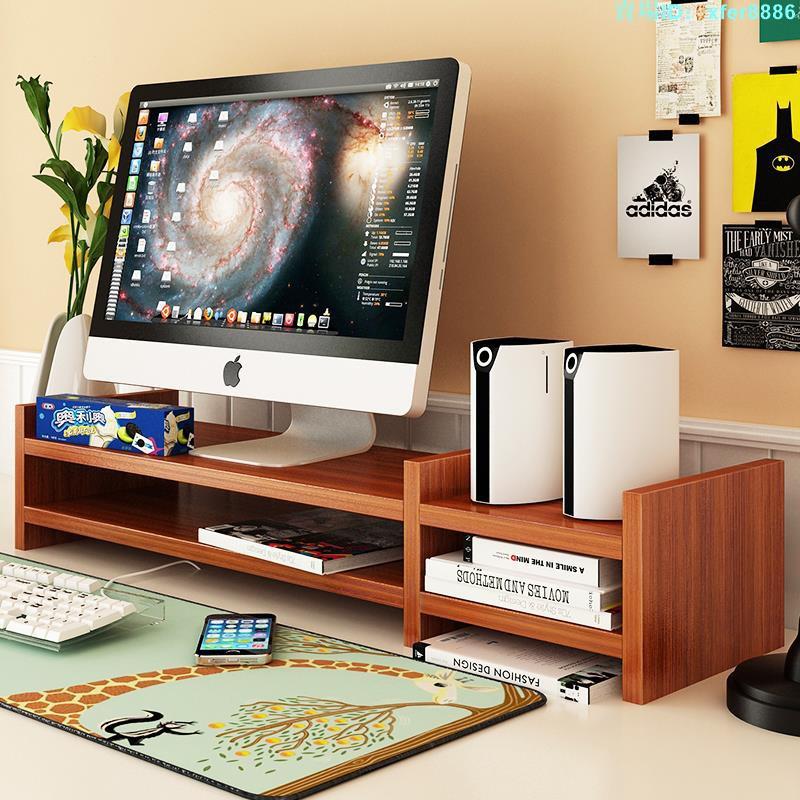 廠家直銷雨晨電腦顯示器增高架子 鍵盤收納架辦公室桌面置物架 顯示器底座家具