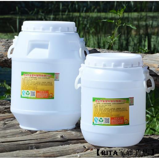 儲水桶 塑膠桶 水桶 食品級塑膠桶 加厚食品級塑膠桶家用酵素桶密封發酵釀酒桶大號儲水桶帶蓋手提桶