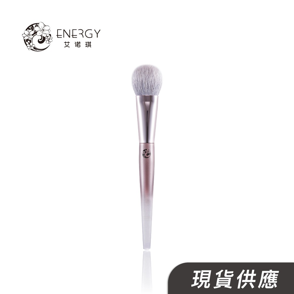 【艾諾琪】氣泡水化妝刷-多功能粉底刷(P206)