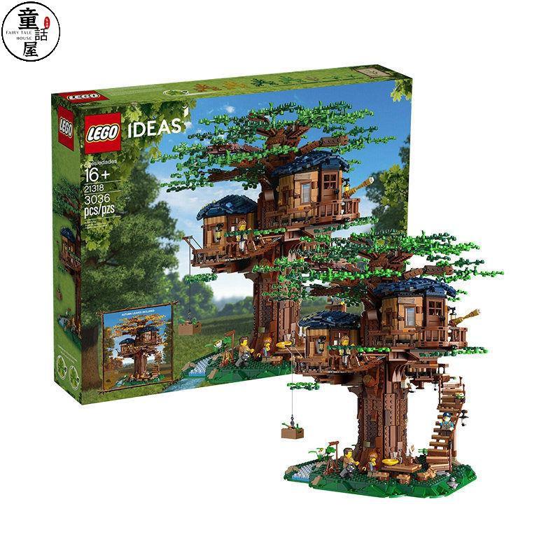 『現貨熱賣』LEGO/樂高 創意系列叢林四季 樹屋櫻花版 21318