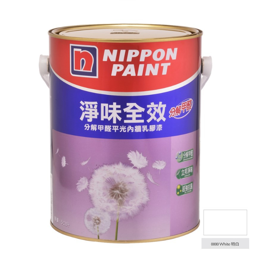 立邦 淨味全效 分解甲醛 平光內牆乳膠漆-特白 (1公升/5公升)