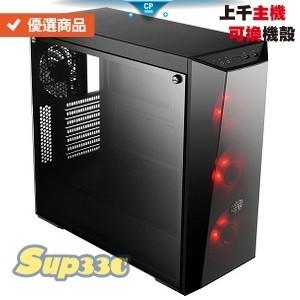 微星 MPG Z390I GAMING ED INNO3D RTX2060 SUPER 0F1 電腦主機 電競主機 電腦