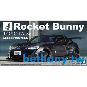青島社1/24 ZN6 Toyota 86 RocketBunny VolkRacing 05094