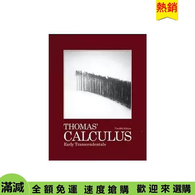 學習書籍/紙質書Thomas' Calculus Early Transcendentals 12th#英文書籍