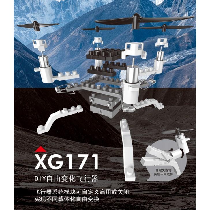 XG171 夾子 DIY 積木 四軸 飛行器 無人機 空拍機 創意 教具 教材