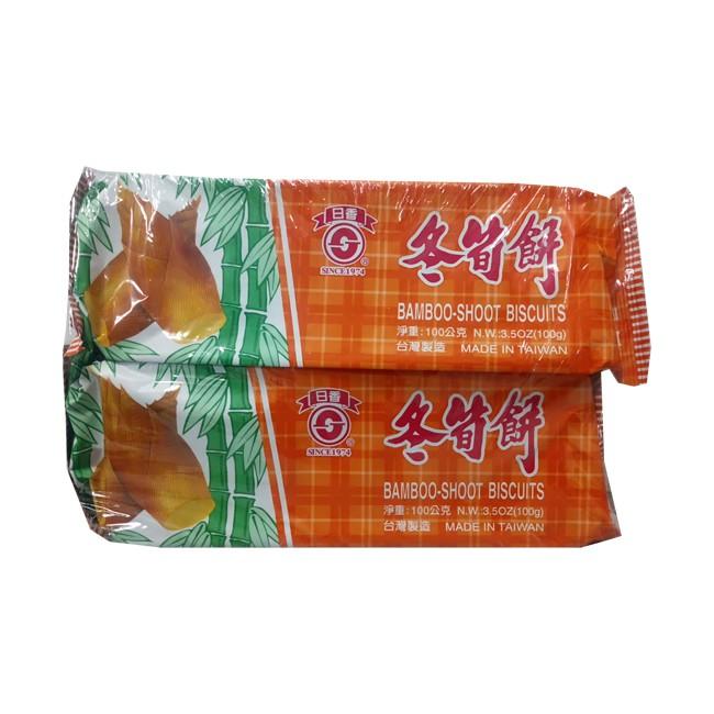 日香冬筍餅 100gx2包/組  【大潤發】