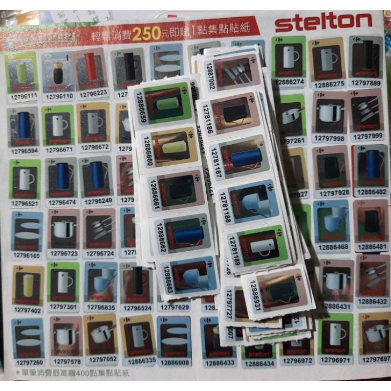 *現貨*【2021】家樂福丹麥美學啄木鳥Stelton換購集點正版貼紙點數