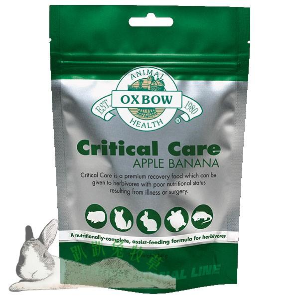 ◆趴趴兔牧草◆OXBOW 草食動物完全營養 草粉 141克/454克 兔 天竺鼠 小動物