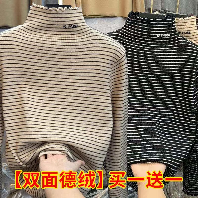 【❀內搭❀現貨❀】單兩件裝 2020秋冬刺繡雙面德絨保暖打底衫半高領修身長袖t恤女