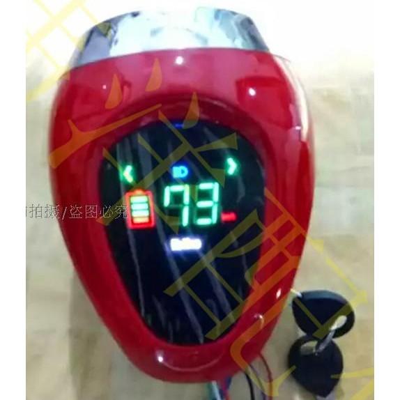 儀表電動車電動自行車36V48v電量表速度表方向燈顯示魚眼燈極酷喇叭儀表總成