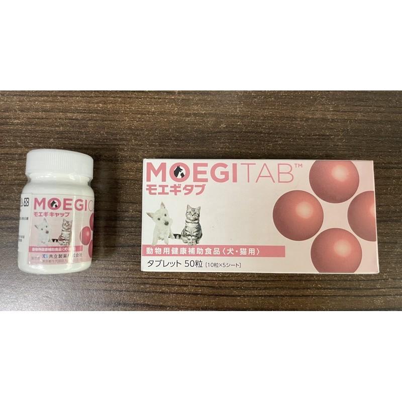 貝節益 關節保健 共立製藥 30顆膠囊/罐 50錠/盒