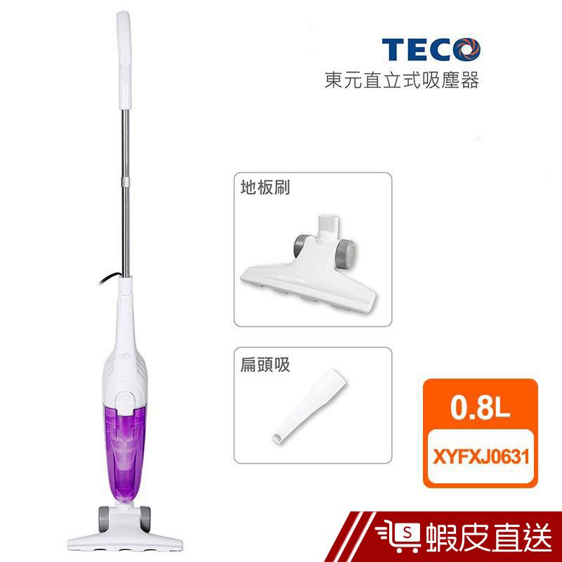 TECO 旋風渦捲式吸塵器 XYFXJ0631 直立/手持兩用 可水洗 可超取 現貨 蝦皮直送