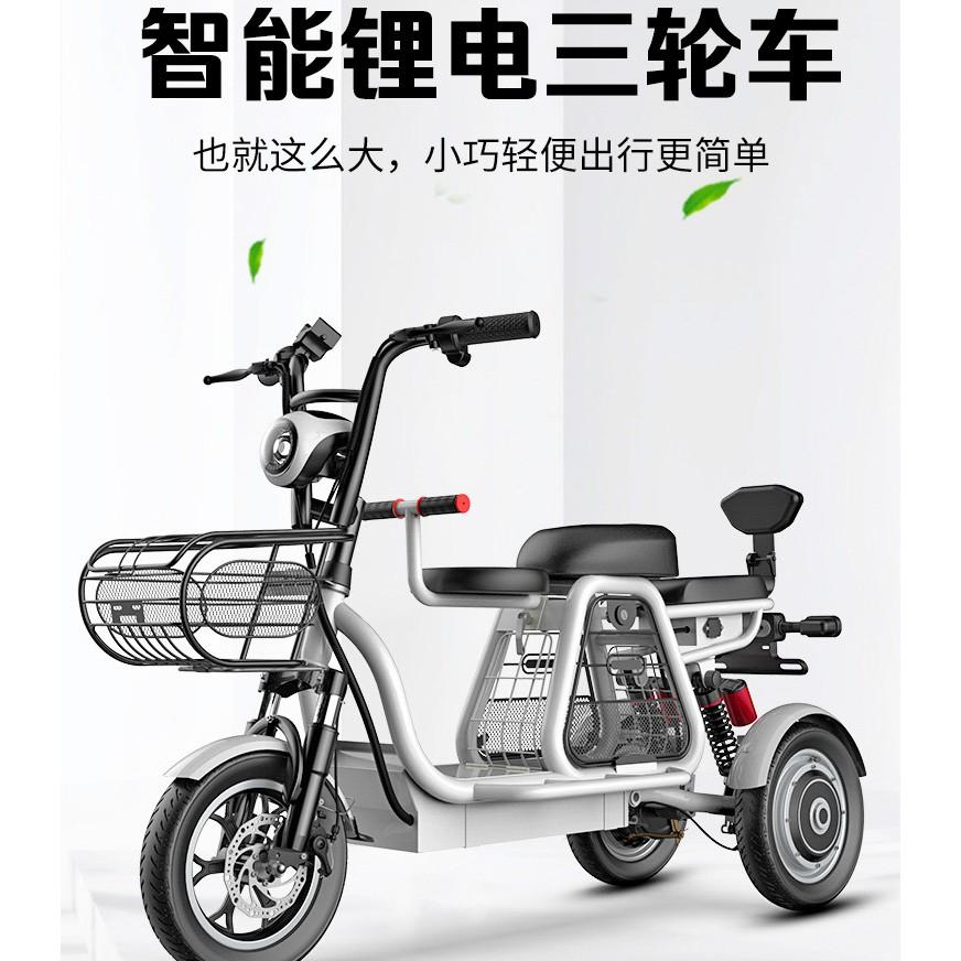 親子款三輪電動車琦利電動三輪車接送孩子迷妳小型親子女士家用帶娃母子代步電瓶車電動機車電動腳踏車機車