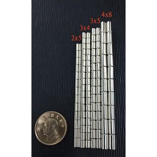 [規格2x5 ] 強力磁鐵 釹鐵硼磁鐵 磁鐵 磁石 軟性磁鐵 2*5 (直徑X 厚)【強力磁鐵App賣場】 新北市