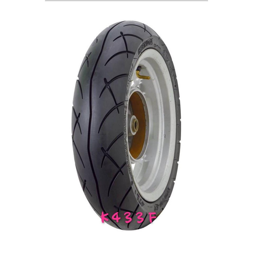 【阿齊】建大輪胎 KENDA K433F 120/70-14 ,自取或宅配