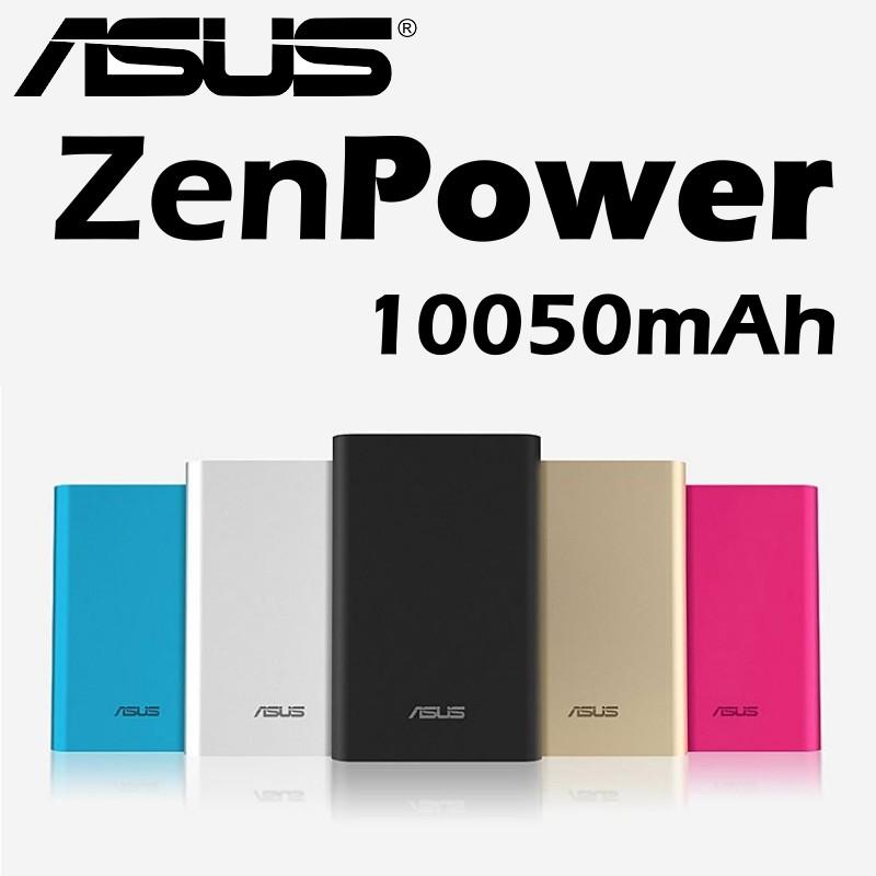 ASUS 華碩 Zenpower 行動電源 10050mAh 高容量 快充 四色 金 粉 藍 銀 公司貨