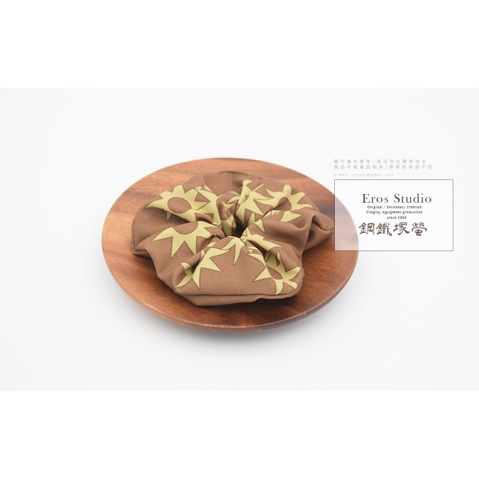 Eros Studio 異世界行旅 鬼滅之刃 鋼鐵塚螢 竹節棉彈性髮圈