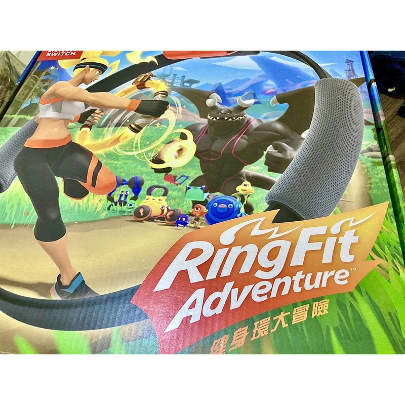 [二手]Nintendo Switch NS 健身環大冒險RingFit Adventure