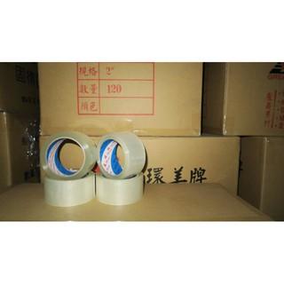 環美牌OPP透明封箱膠帶 48mm(2吋)*90y(80M) 每卷16元160卷一箱免運費送切割器 桃園市