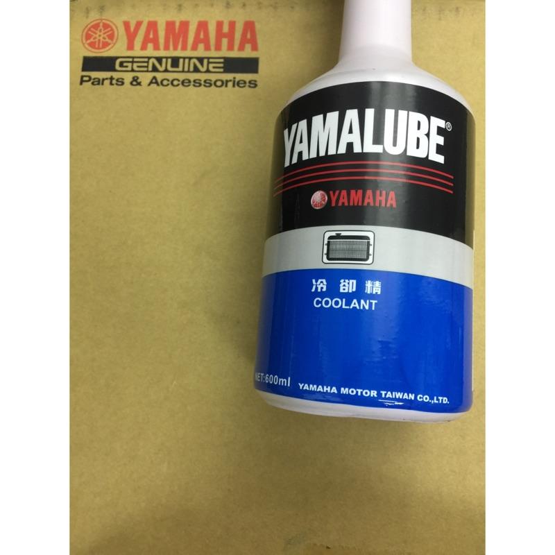 Yamaha原廠冷卻精 水冷液 600cc