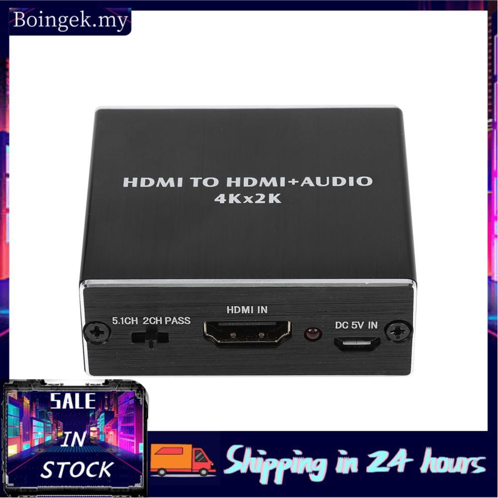 Boingek 4K * 2K HDMI 轉提取器轉換器光學 SPDIF + 3.5mm 音頻輸出 340MHz T