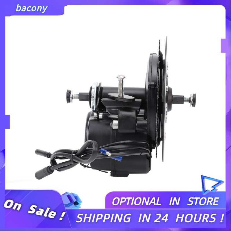 Bacony TSDZ-2 36V 350W中置驅動器電機轉換套件改裝電動自行車