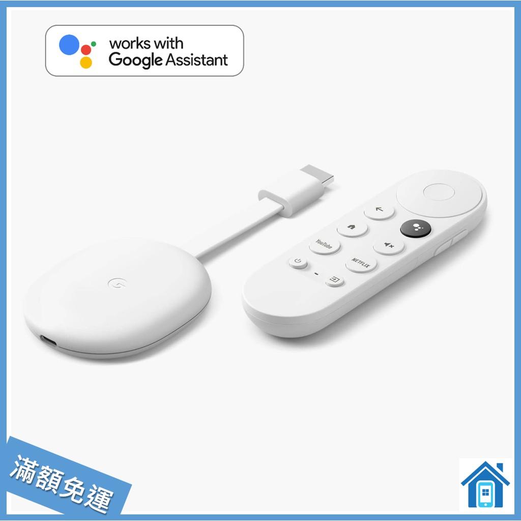 Chromecast with Google TV 第4代 電視棒 支援Google助理語音聲控 支援4K畫質
