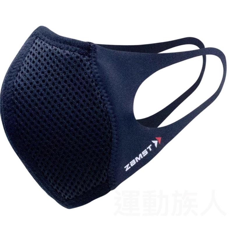 🔥日本原廠正貨🔥現貨在台✅ZAMST Mouth Cover  運動口罩 (非醫療) 黑色 面罩 防曬 頭套 防疫面罩