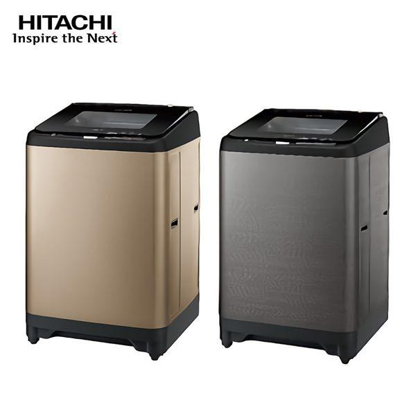 HITACHI日立 (可議價) 24公斤變頻+尼加拉飛瀑洗衣機 SF240XBV