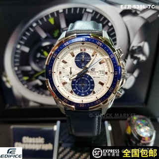 XdCf CASIO賽車EDIFICE卡西歐紅牛手錶男EFR-539L-7C車隊F1風格男錶 雲林縣