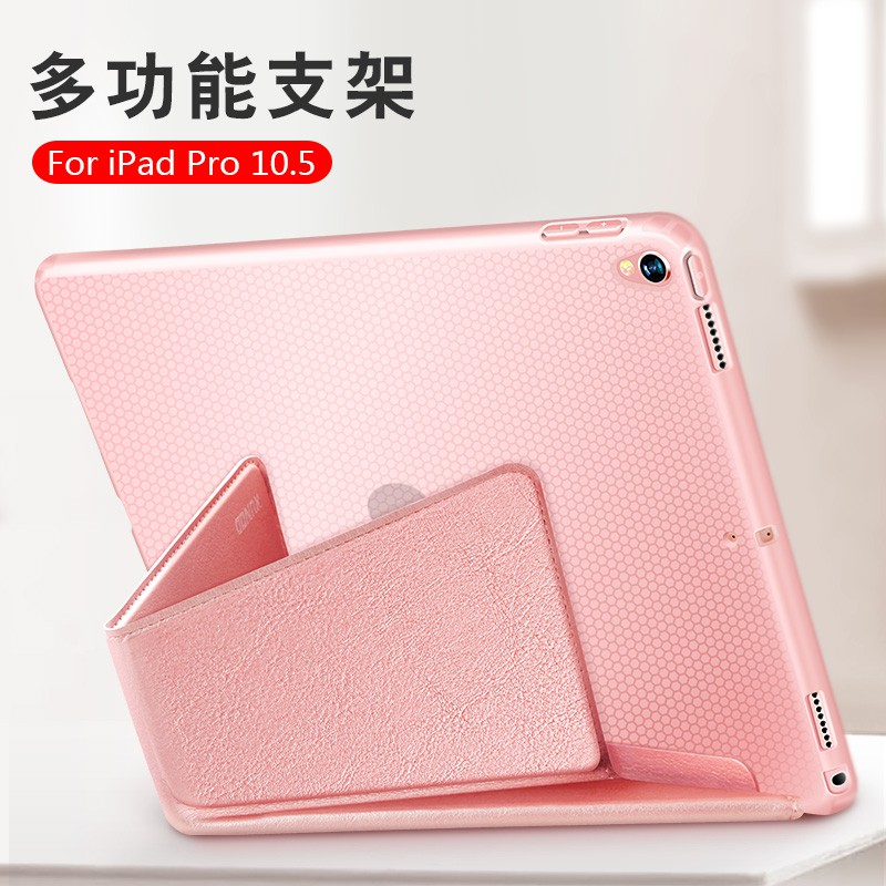 """【正版】訊迪APPLE iPad Pro 10.5"""" 三折平板保護套 側翻 皮套 XUNDD"""