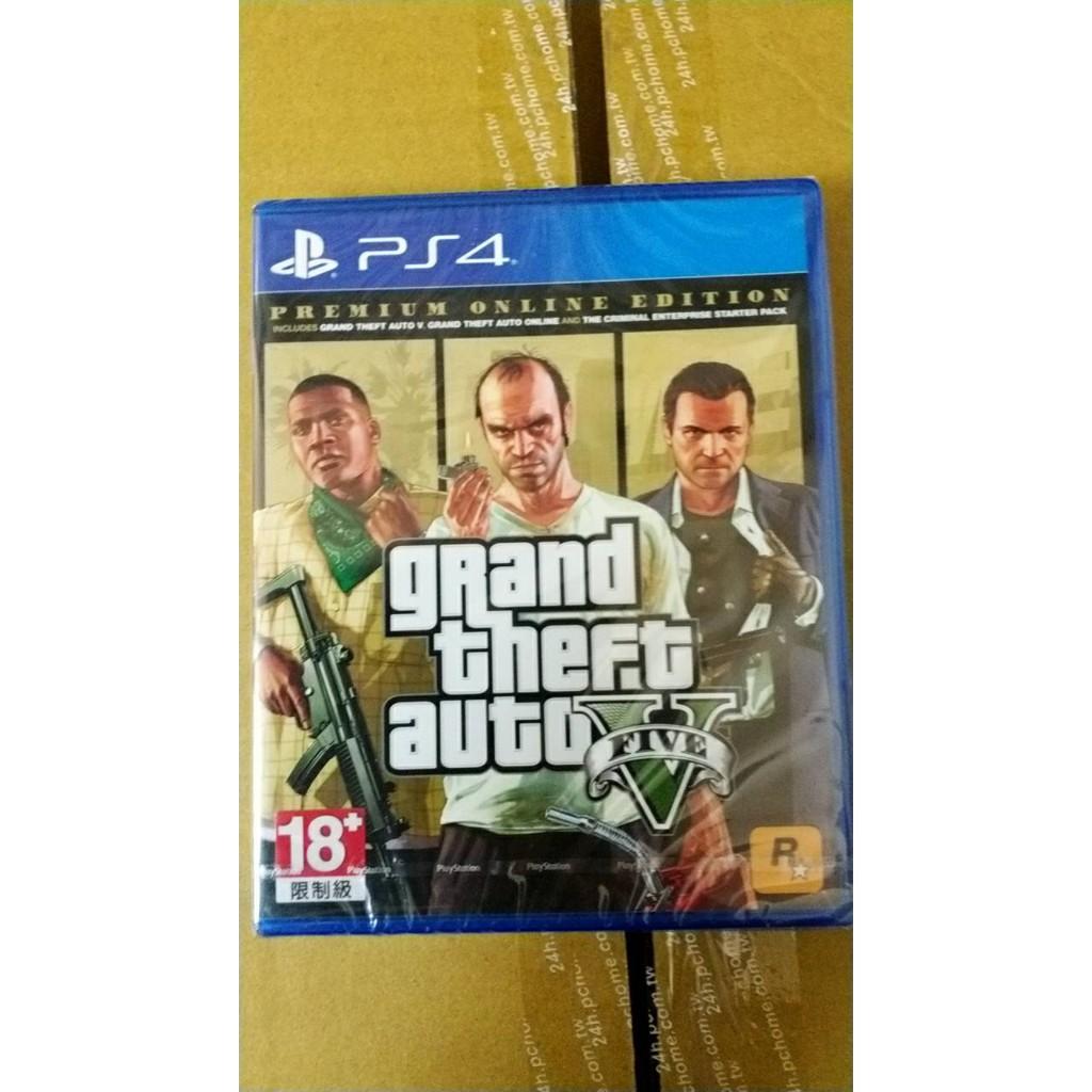 【優格米電玩】現貨 序號已過期 PS4 全新未拆 GTA5 俠盜獵車手5 中文版