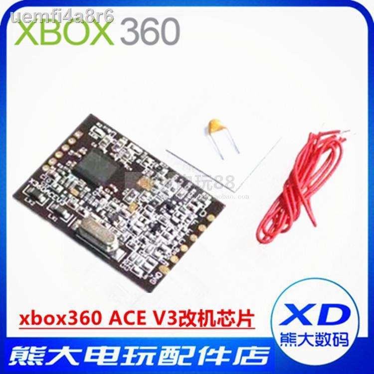 ❀xbox360 ACE V3 改機IC xbox360脈沖IC 配件 游戲零件