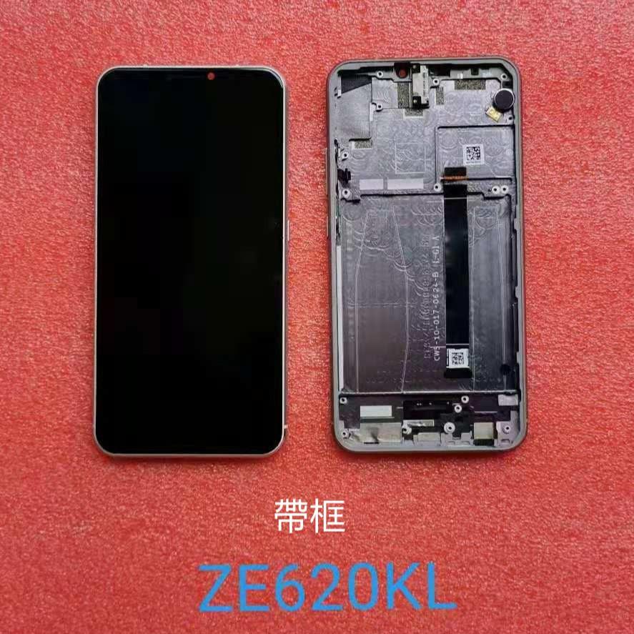 名迪數碼適用華碩Zenfone5 5Z  ZS620KL X00QD螢幕液晶總成 Z01RD屏幕歡迎同行批發