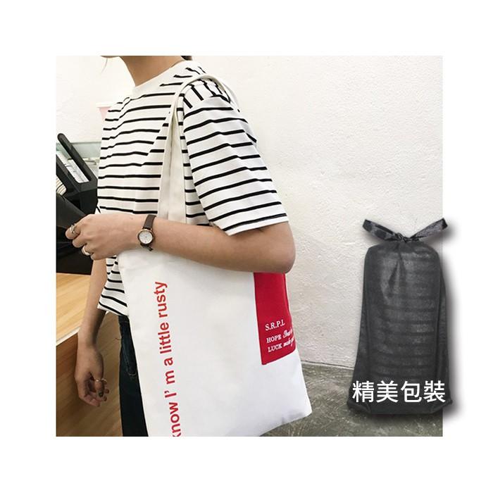 【帆布包】純棉 色塊設計 帆布袋 側背包 肩背包/肩背+手提/魔術貼/紅色塊