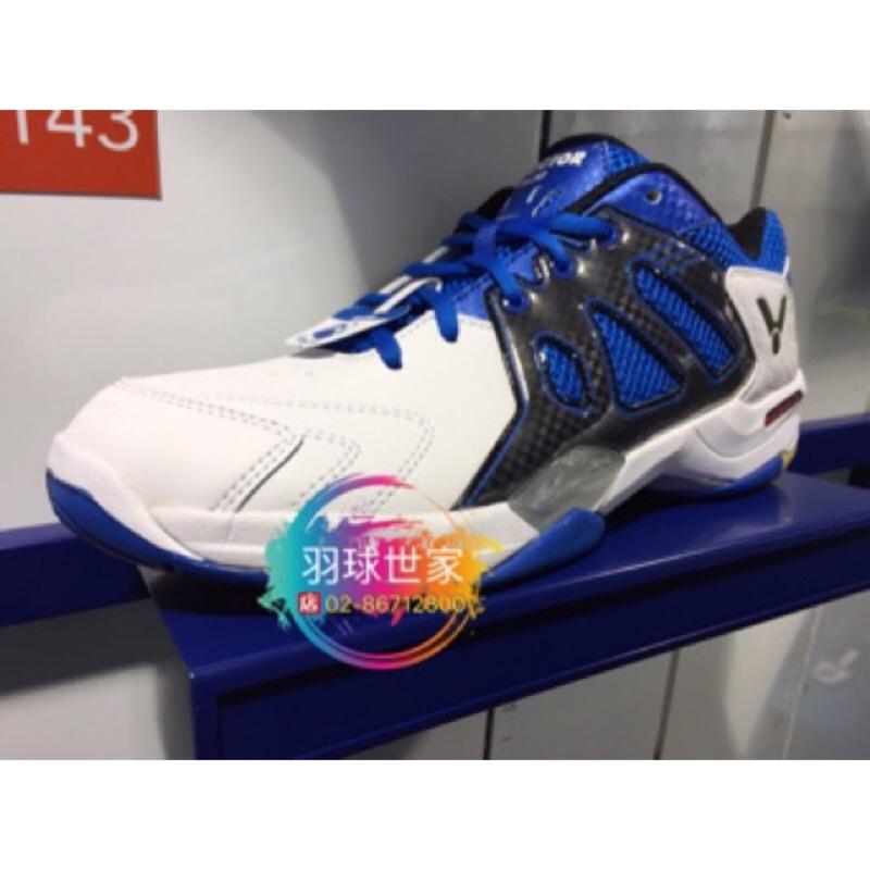(羽球世家) 23.5 25號 勝利 VICTOR SH-A620 W-AD 寬楦  勝利中階羽球鞋 寶藍/白,黑紅/白
