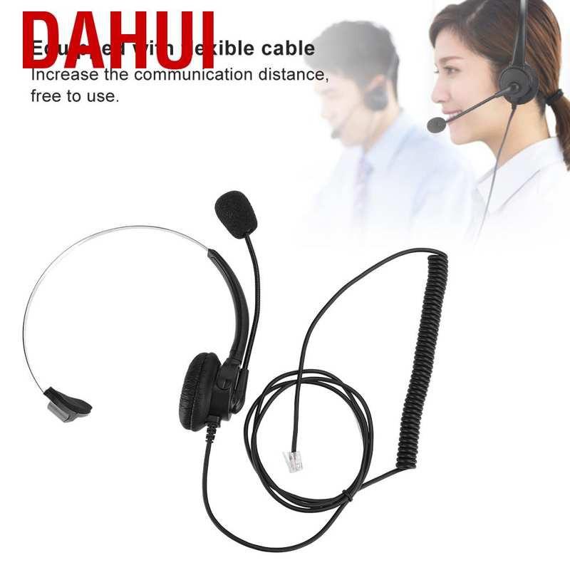 大輝有線耳機電話耳機網線電話中心語音家用