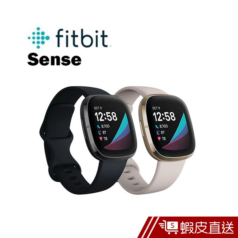 Fitbit Sense 進階健康智慧手錶 現貨 蝦皮直送
