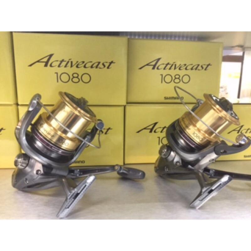 中壢鴻海釣具《SHIMANO》10 ACTIVECAST 遠投捲線器 遠投線杯 岸拋捲線器 釣魚 遠投 投拋