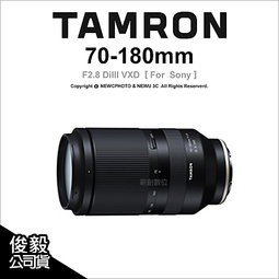 含稅[林饅3C]Tamron A056 70-180mm F2.8 DiIII VXD Sony專用 E環 鏡頭【公司貨