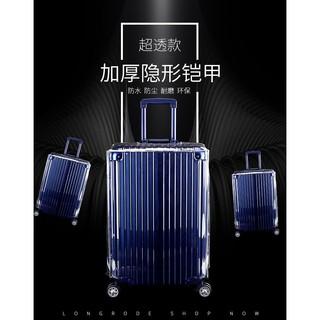 快速出貨 PVC透明行李箱套 行李箱套 拉杆箱套 透明無需脫卸拉鍊式加厚保護罩防刮透明旅行箱套20/ 24/ 26/ 28吋