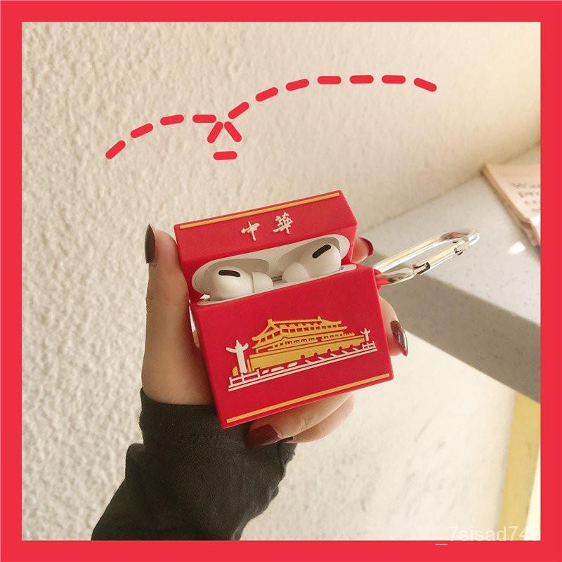空運✈速發現貨❥立體創意中華煙盒Airpods pro3代保護蘋果耳機套Airpods2保護殼軟